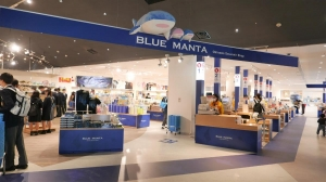 "This February, the Blue Manta shop will be renewed and relocated. A new cafeteria ""More Mare"" will also open! image"