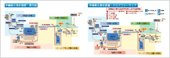 journey into power free pdf